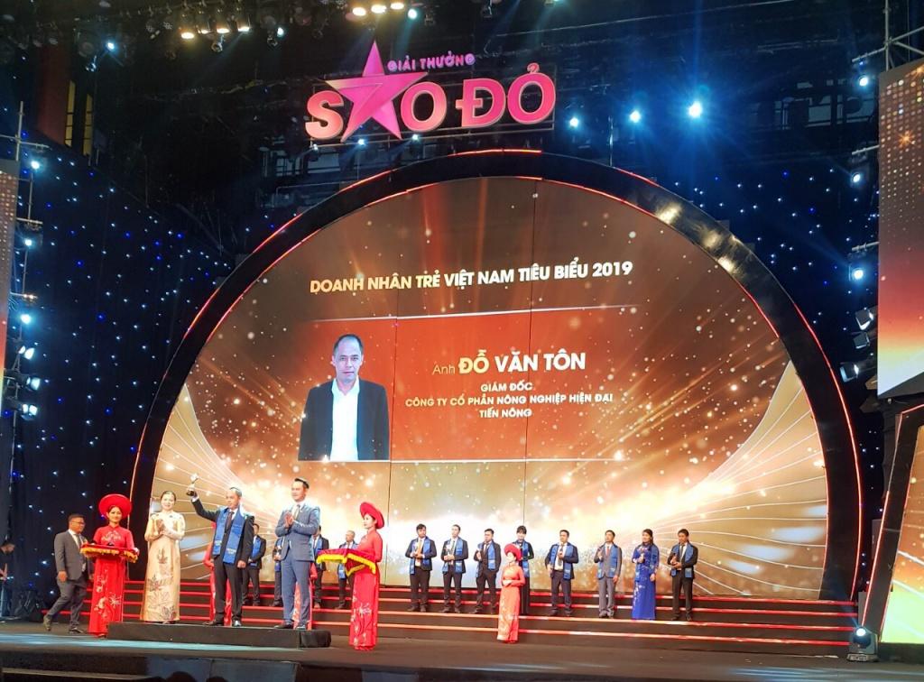 Lễ trao Giải thưởng Sao Đỏ 5